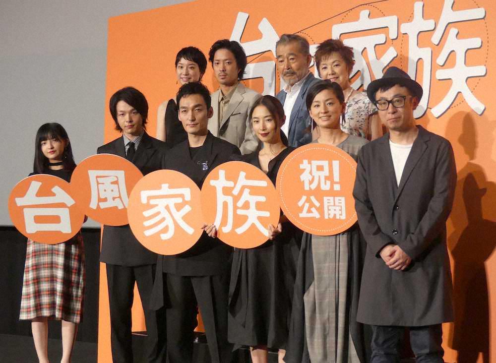 【映画】草なぎ剛「台風家族」4週目以降も続映決定 「想像を超える反響」受け