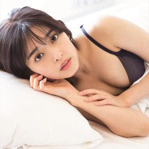 矢作穂香 初写真集で下着姿を初披露「今まで皆さんが見たことのない私を…」