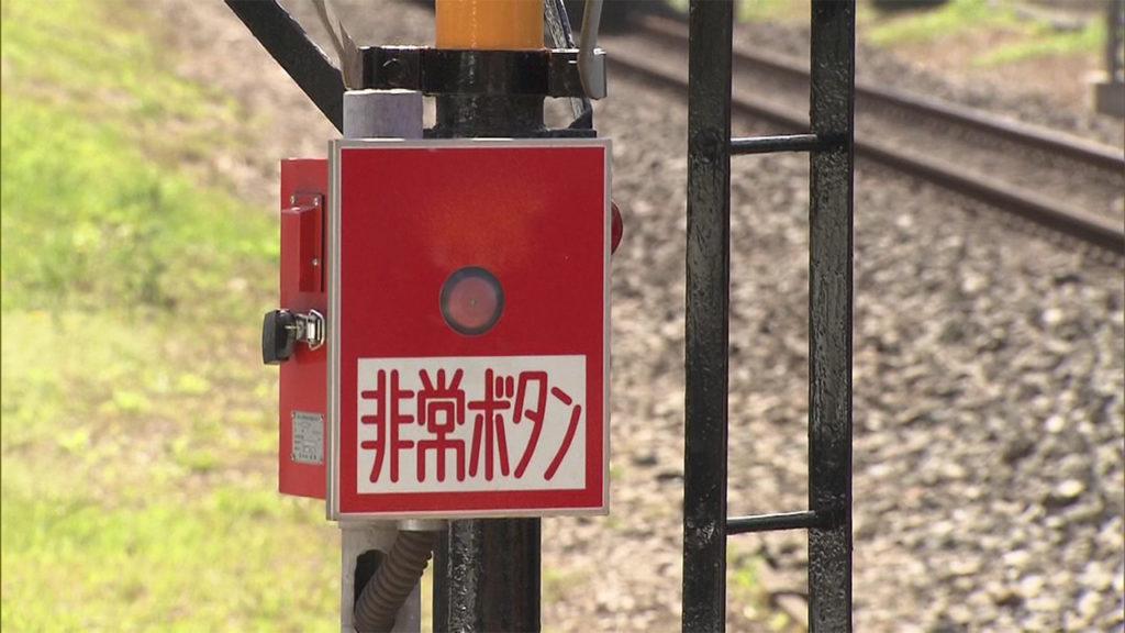 非常ボタン を押しては 電車 を 停止 させていた16歳高2の少年を逮捕。大阪府大東市