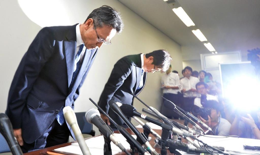 関電社長会見【3.2億円】「せっかくなので受け取ったら高額だった」