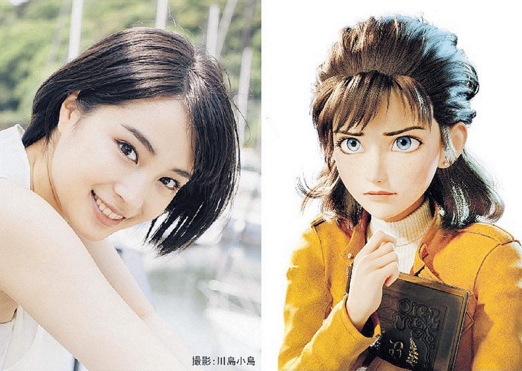 【映画】広瀬すず が ルパン 声優、3DCGアニメに初挑戦