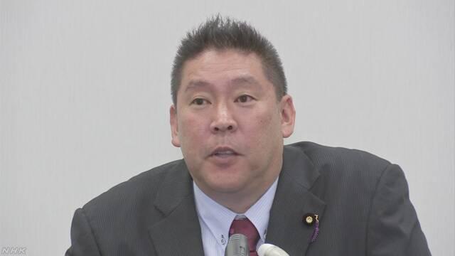 N国 立花党首 を書類送検  区議会議員への脅迫の疑い
