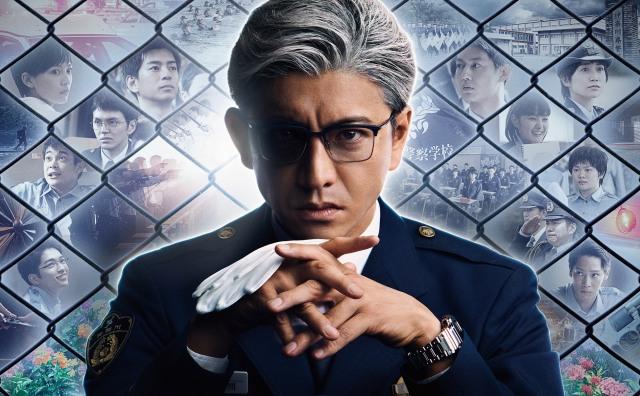 木村拓哉 カリスマ教官役で初の白髪を披露 SPドラマ『教場』来年1・4から二夜連続放送