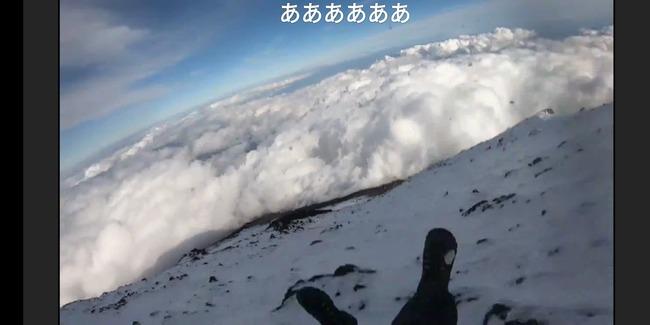 富士山 滑落 して死亡のニコ生配信者 新宿区の47歳の無職男性と判明