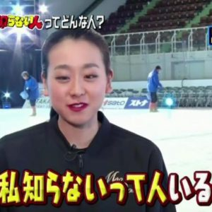 ニノさん 浅田真央 を知らない人登場に「日本って広いんだなぁ」