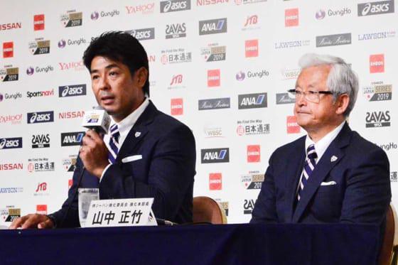 【野球】侍ジャパン プレミア12 出場 の28人発表