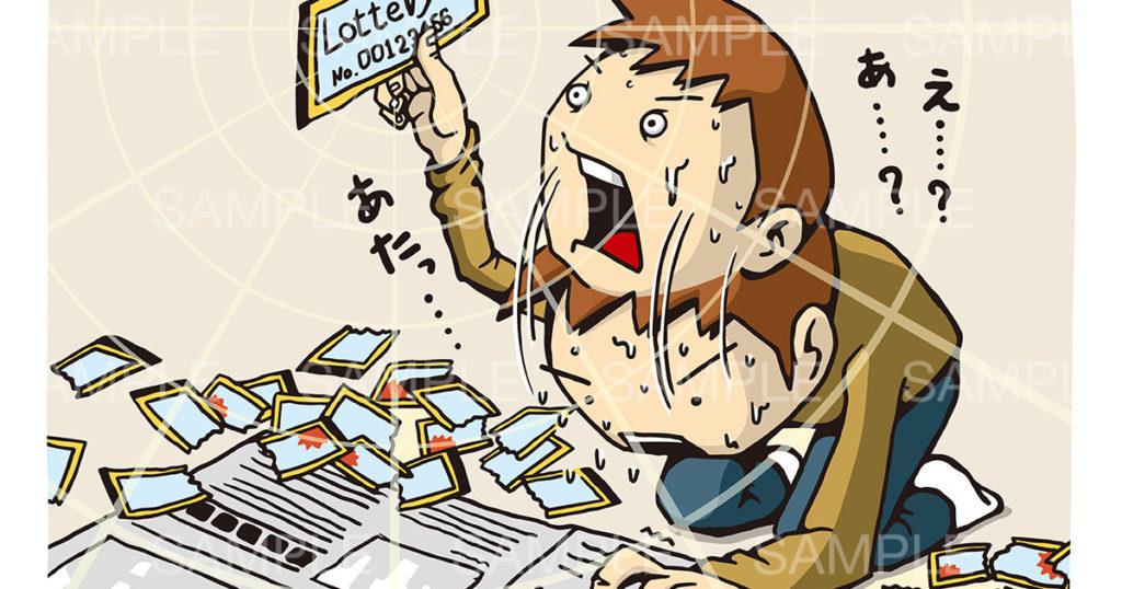 【正夢】宝くじ 当せん 者が体験談「夢からのお告げ」を見逃すな!