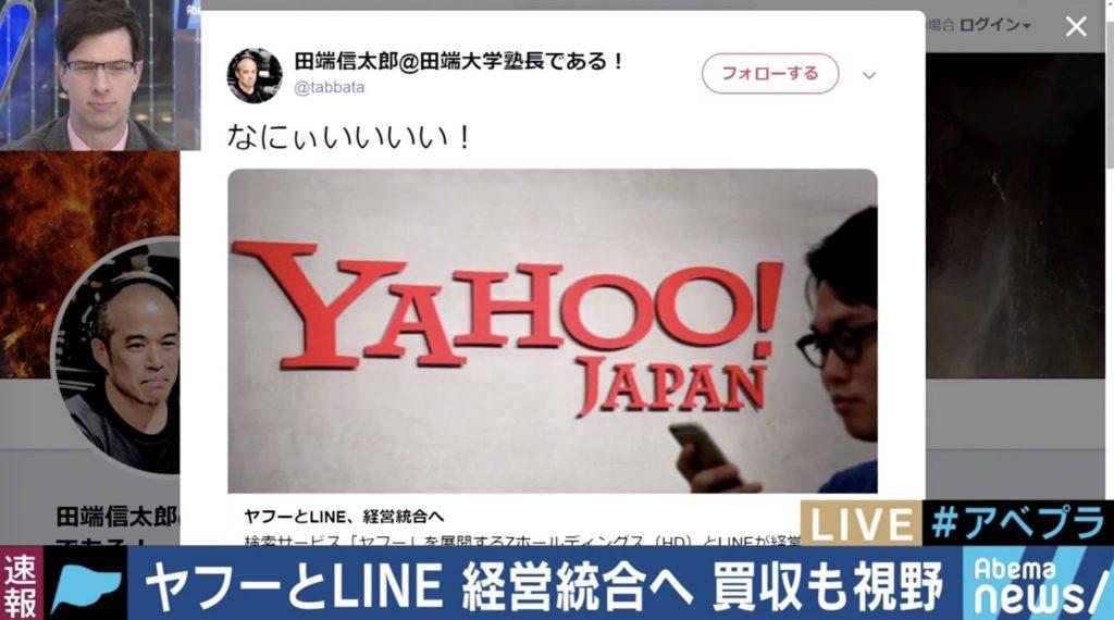 【買収】ヤフーとLINE 経営統合へ 韓国ネイバーと交渉  ソフトバンク子会社に
