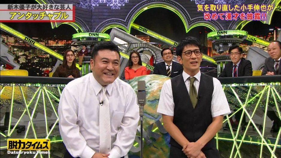 アンタッチャブル 約10年ぶりのコンビ共演 『脱力タイムズ』での実現に柴田が大興奮
