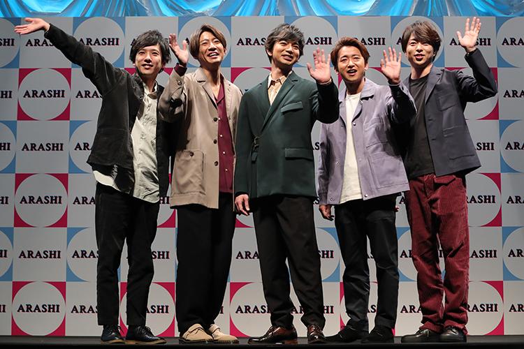 二宮和也 結婚報道 で「嵐の5人にはそれぞれ交際相手がいる」と文春砲で判明