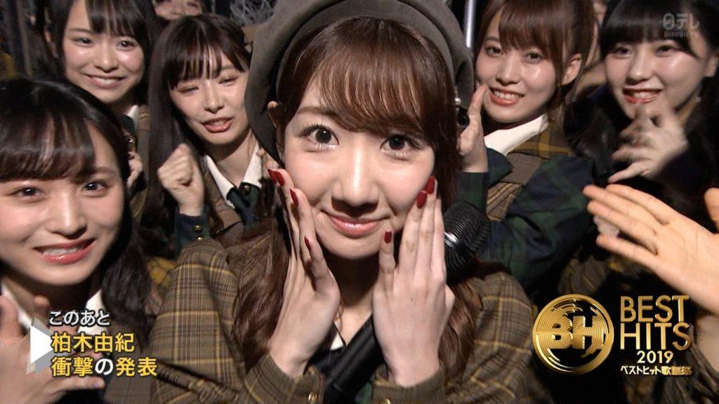 AKB48 柏木由紀 ベストヒット歌謡祭2019 で衝撃発表!?