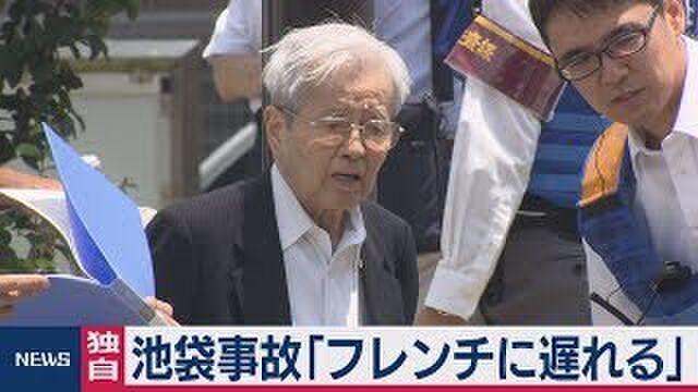 """池袋暴走 飯塚幸三 容疑者 """"反省ゼロ""""の決定的理由が明らかに"""