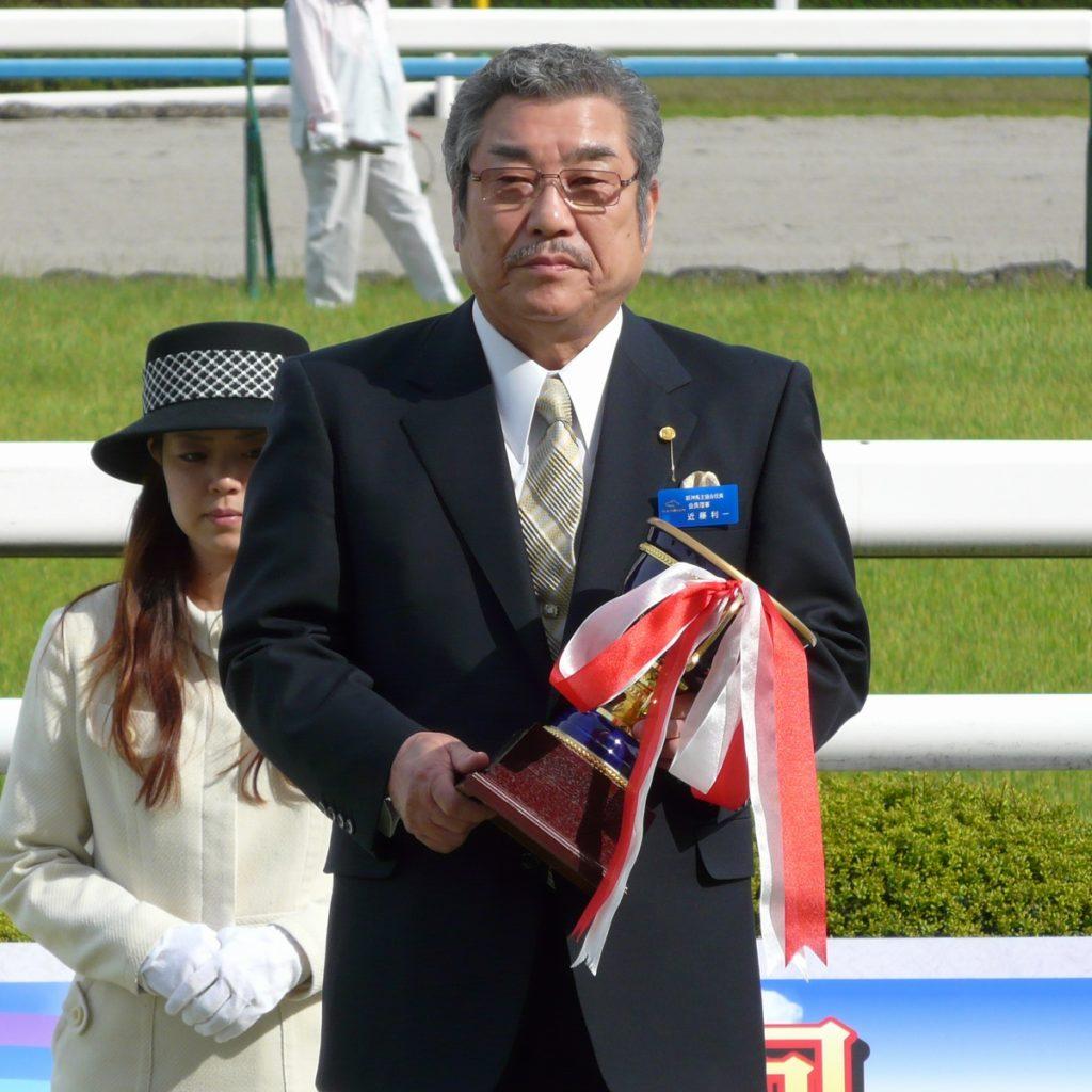 【競馬】 アドマイヤ 冠名で有名の 近藤利一 オーナー死去 JRA・G1を13勝