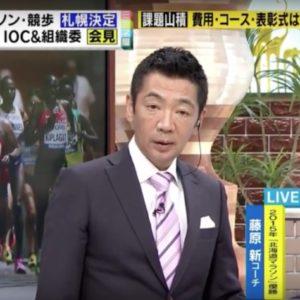 五輪 マラソン 移転 『ひるおび!』と『ミヤネ屋』が札幌を罵倒しバカ騒ぎして批判殺到 ネット「不愉快極まりない」