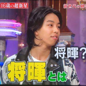 YOSHI のキャラに冷めた声が続出 しゃべくり7 ダサくね? タメ口16歳 理解不能