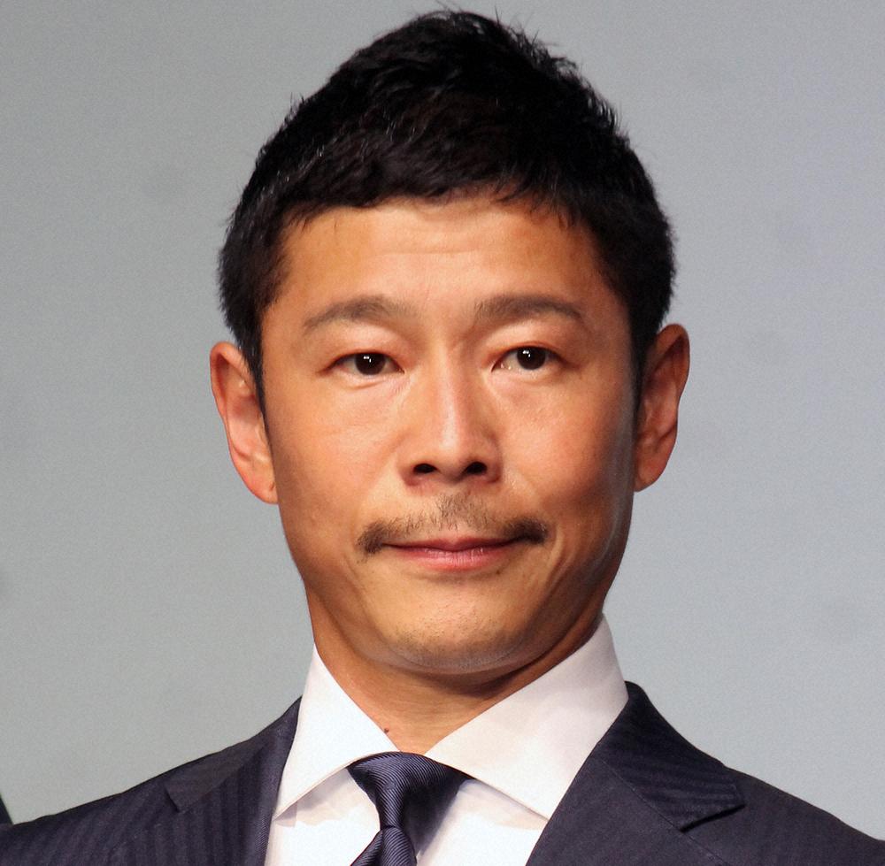 元zozo 前澤 1000億円を通帳に記帳の動画批判に「俺に批判する奴は下品」