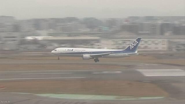 全日空機 エンジントラブルで緊急着陸  福岡空港