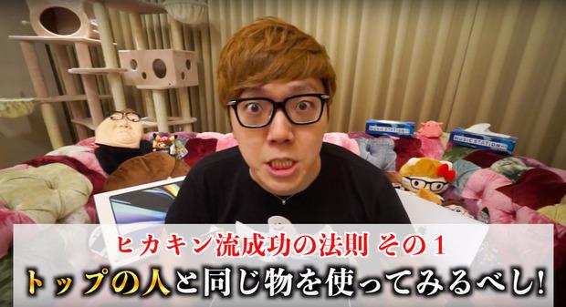 YouTuber ヒカキン 75万円のフルスペック16インチMacBookProを購入