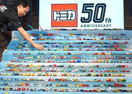 トミカ50周年 タカラトミーが記念商品などを発売 「シビックTYPE R」「GRスープラ」「GT-R」など