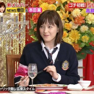 本田翼 ゴチ 制服姿 の裏で囁かれる「バックされてるんじゃね?」