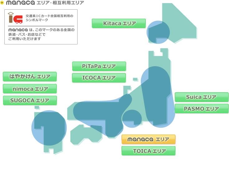 Suica はなぜ 世界標準 になれなかった?日本の「もったいない技術力」