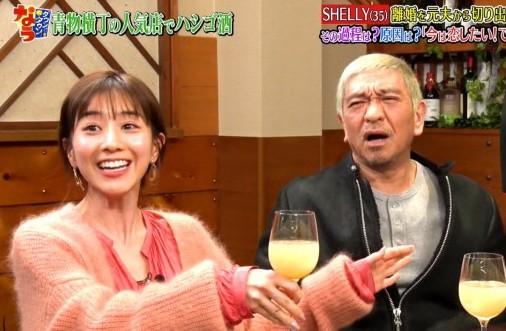 田中みな実 元彼 は「オリエンタルラジオ」に松本人志爆笑「言うな」