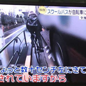 【新宿】どっちが悪い?スクールバスが自転車に幅寄せ!しかし自転車乗りの行動にバス運転手も激怒!