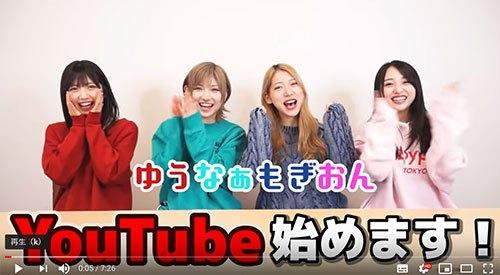 AKB48 YouTube チャンネル が大好評!早くも20万再生突破 アイドルが大食いや激辛に挑戦「素が出て面白い」の声