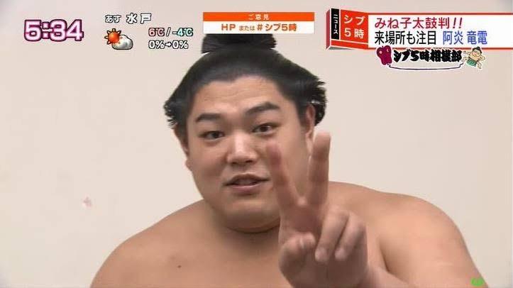 【大相撲】阿炎 角界初 SNS研修会で爆睡 「何も聞いてねーし」に親方激怒