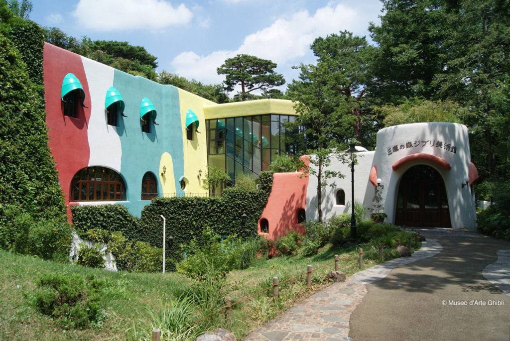 三鷹の森 ジブリ美術館 臨時休館 のお知らせ