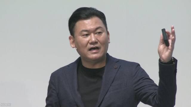 【楽天】三木谷社長 送料無料 は「弊社が一方的にもうける話ではない」とTwitter投稿
