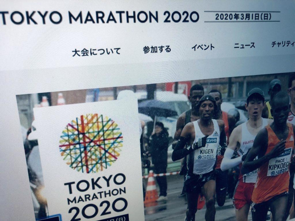 東京マラソン 運営「一般参加者は中止になりましたが、参加料も寄付金も、一切返金いたしません」