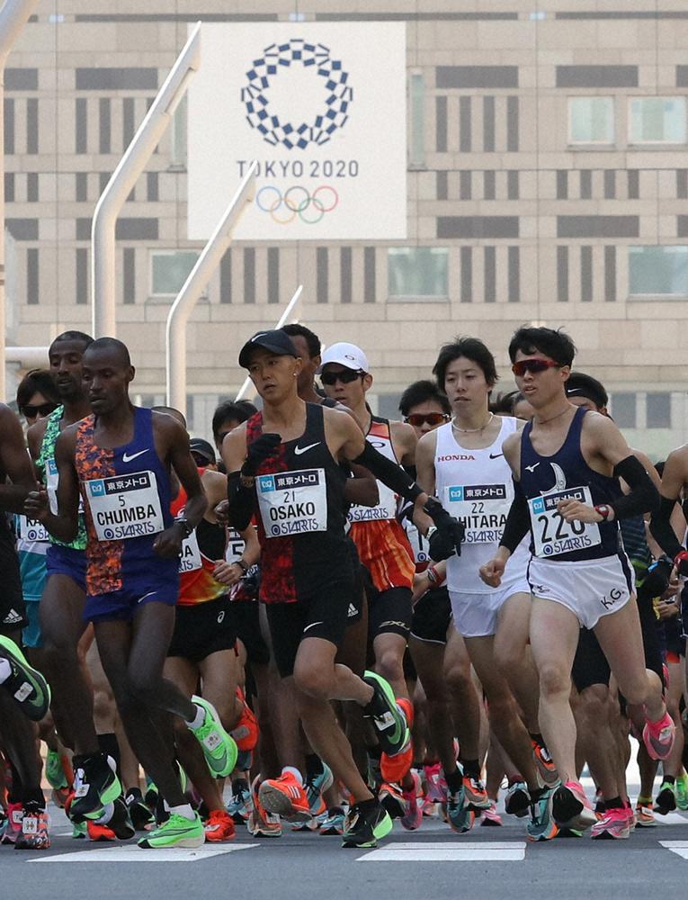 東京マラソン 大迫傑 ナイキ が 日本新記録 !2時間5分29秒 報奨金1億円