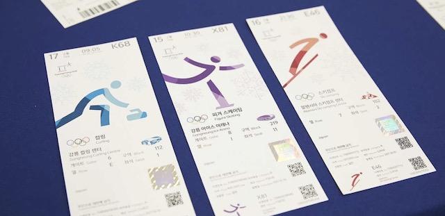東京五輪 チケット 規約上払い戻しは不可 コロナで中止なら