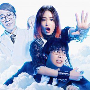 映画 広瀬すず『一度死んでみた』公開2週目で1位獲得!  映画週末興行成績