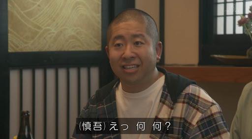 テセウスの船 大人慎吾役 で ハライチ澤部 が登場 視聴者「1番の衝撃!」