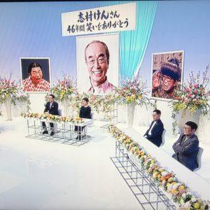 志村けん さん 追悼特番 21・9%の高視聴率 フジで緊急生放送 個人視聴率は14・8%